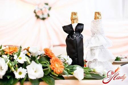 шкіряна весілля