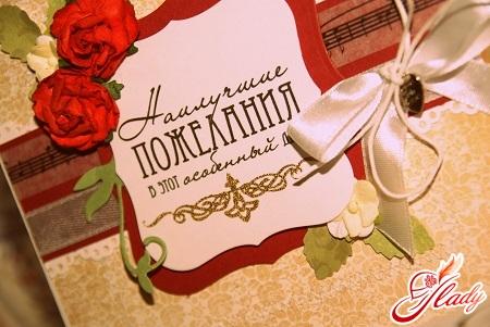 celebration of the ruby wedding