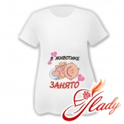 T-shirt for pregnant women
