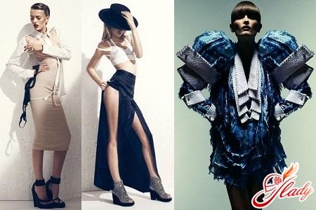 авангардний стиль одягу