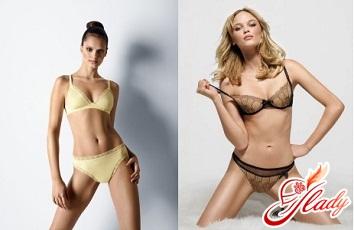 underwear 2016 pictures