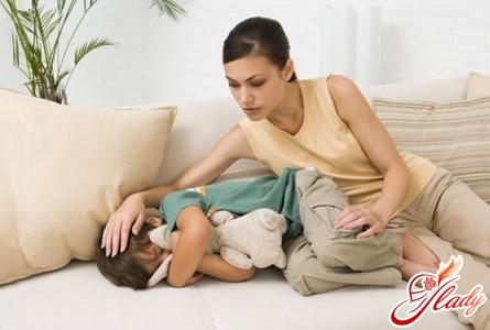 treatment of dysbiosis in infants