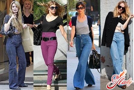 jeans with high waist photo
