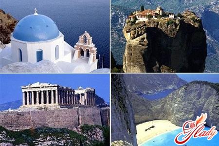 sights of greece