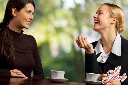 вміння спілкуватися з людьми