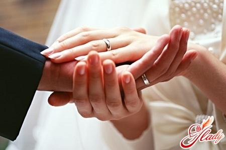 як відзначити весілля