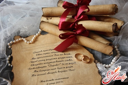 how to make an invitation to the wedding with their own hands