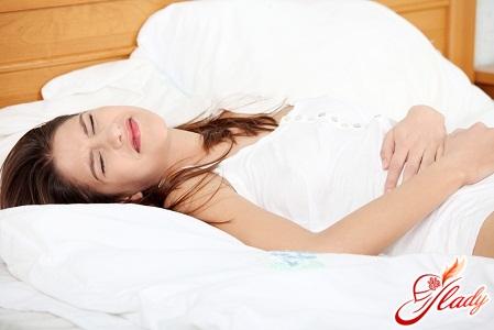 decreased gastric acidity symptoms