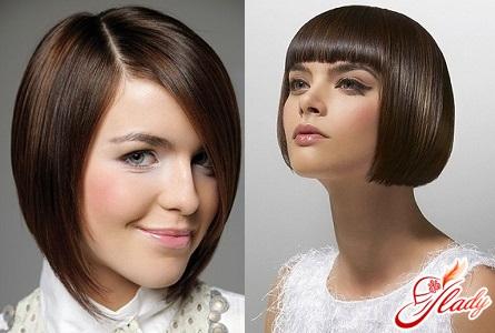 square for short hair