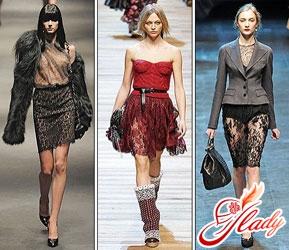 Fashionable lace