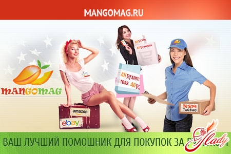 Goods from the USA and China on MangoMag.ru