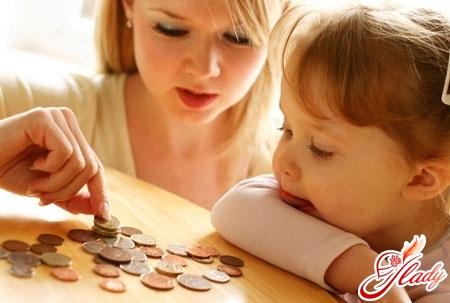 allowance single mother
