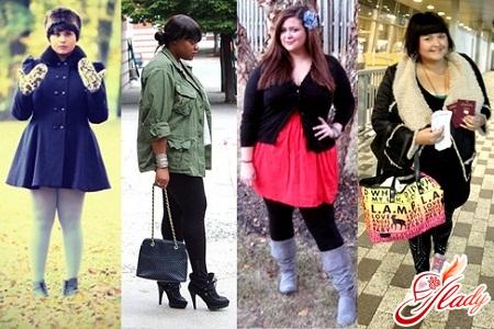зимовий одяг для повних жінок