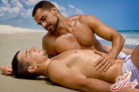 unconventional sexual orientation
