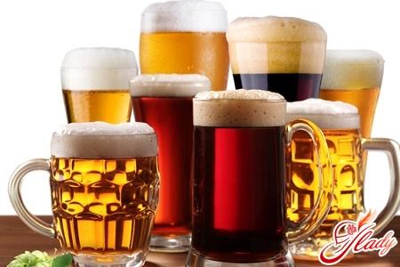 beer party script