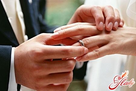 різниця у віці між подружжям
