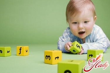methods of early development of children