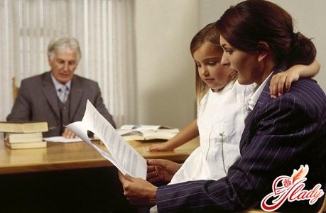 deprivation of parental rights