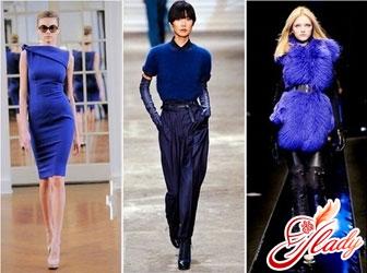 Winter 2011 - actual fashion colors