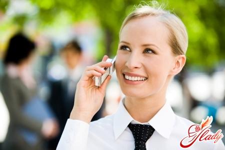 як провести співбесіду по телефону