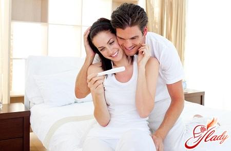 results of ovulation stimulation