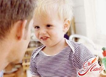 stomatitis in children
