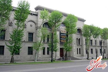 State Museum of Georgia