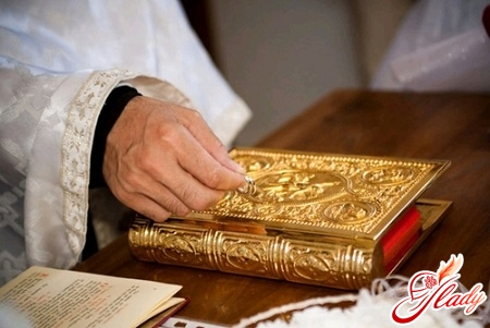 what you need to get married in the church