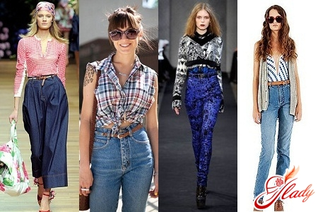 women's jeans with high waist