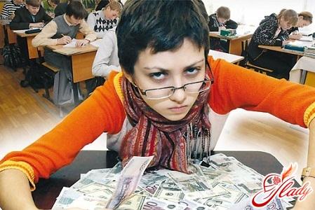 bribery in school