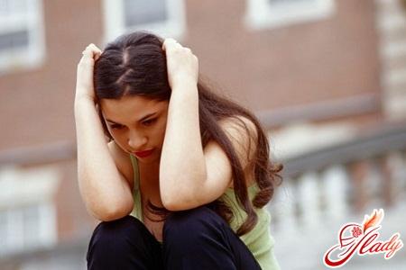 емоційна залежність від людини